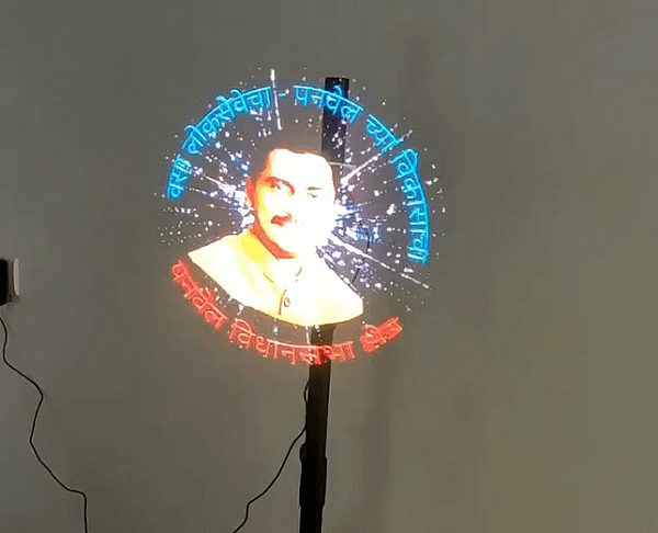 42cm Screen WIFI Hologram Advertising Fan Led Android 3d Holographic Display