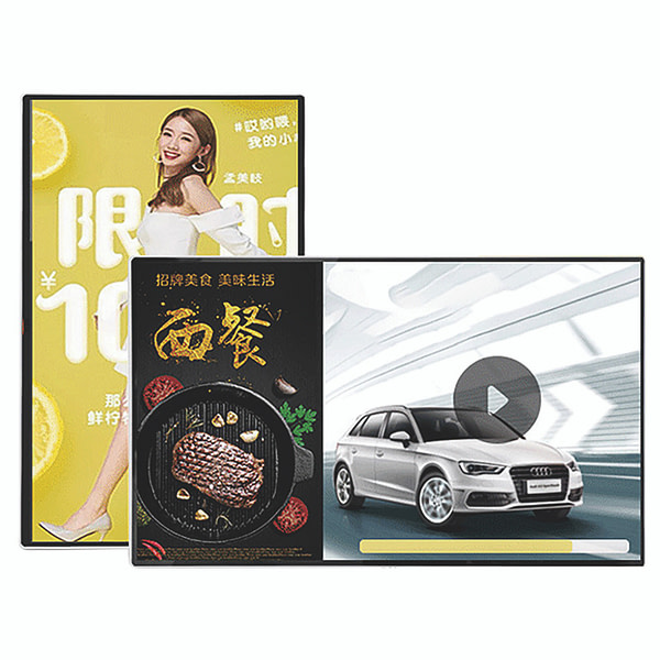BGC The Latest 21.5 Inch 178 Ultra Wide Perspective Wall Hanging Advertising Machine For Marketing