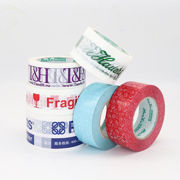 Custom logo printed packaging adhesive branded packing tape for carton sealing