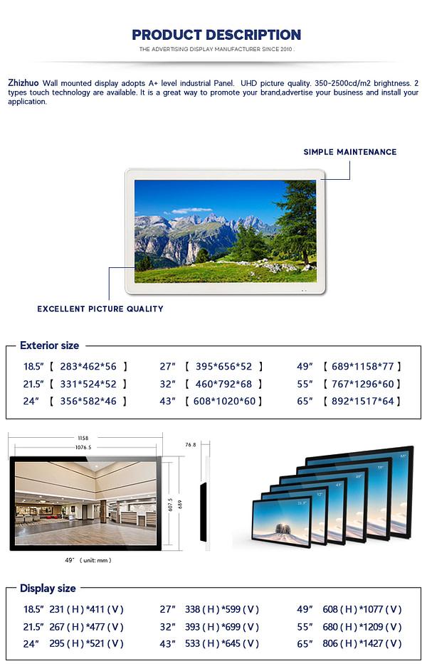 Professional high brightness monitors digital signage for advertising/marketing